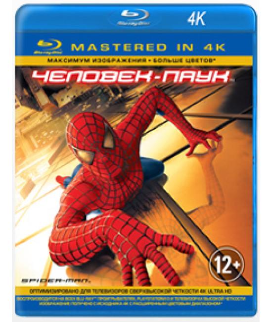 Человек-паук [Blu-ray] {4K Remastered}