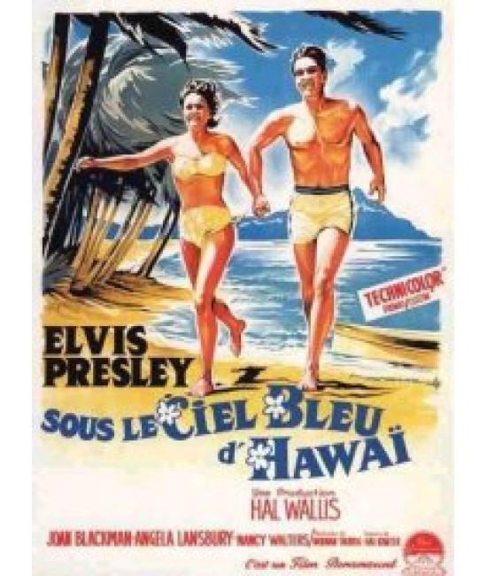 Голубые Гавайи [DVD]