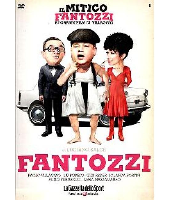 Фантоцци [DVD]