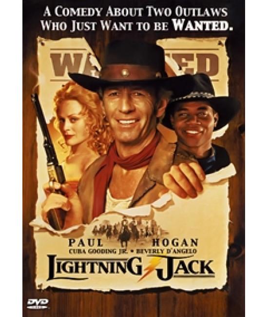Джек - молния [DVD]