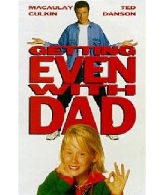 Как справиться с отцом [DVD]