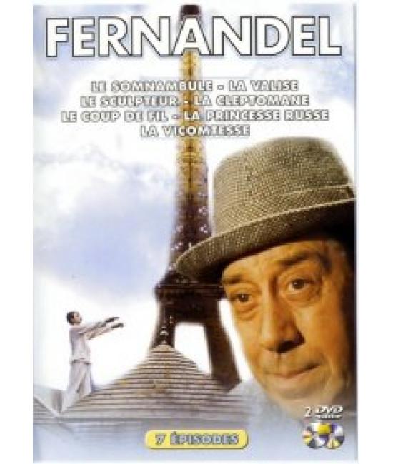 Улыбка Фернанделя [DVD]
