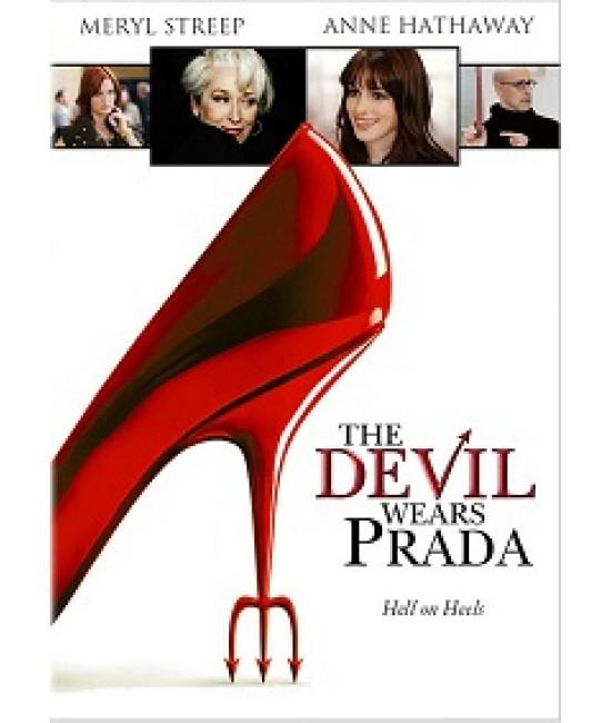 Дьявол носит «Prada» [DVD]
