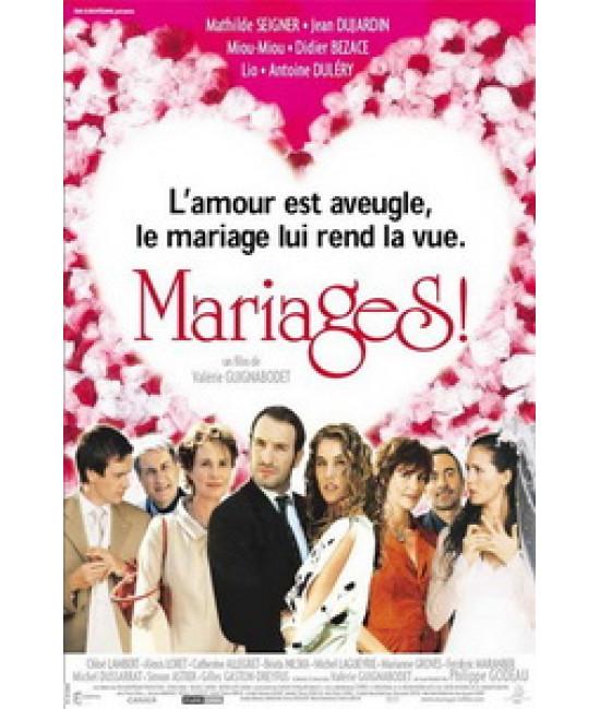 Свадьба [DVD]