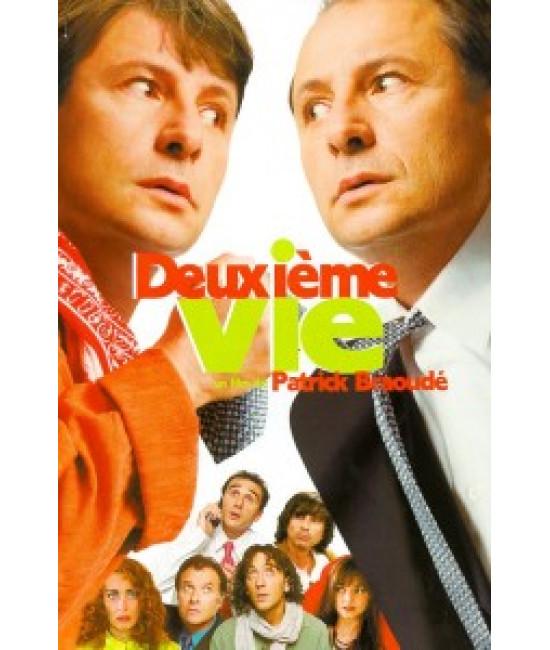 Вторая жизнь [DVD]