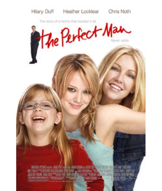 Идеальный мужчина [DVD]