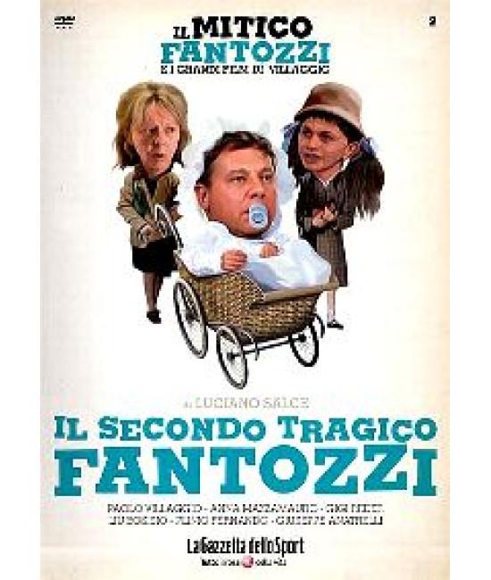 Второй трагический Фантоцци [DVD]