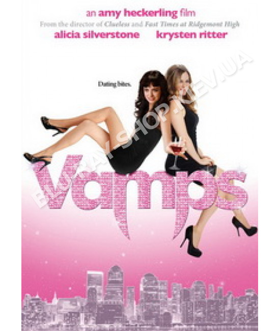 Вампирши [DVD]