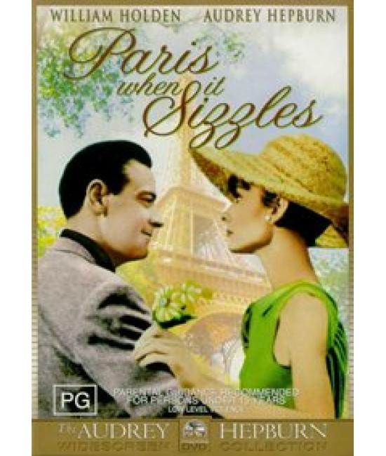 Париж, когда там жара [DVD]