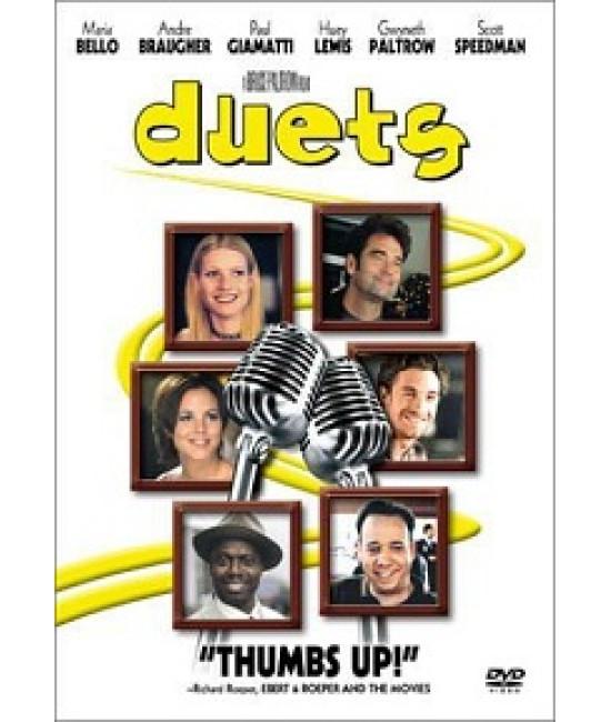 Дуэты [DVD]