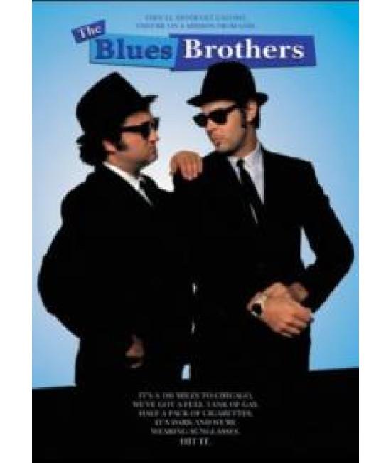 Братья блюз [DVD]