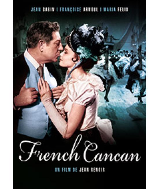 Французский канкан [DVD]