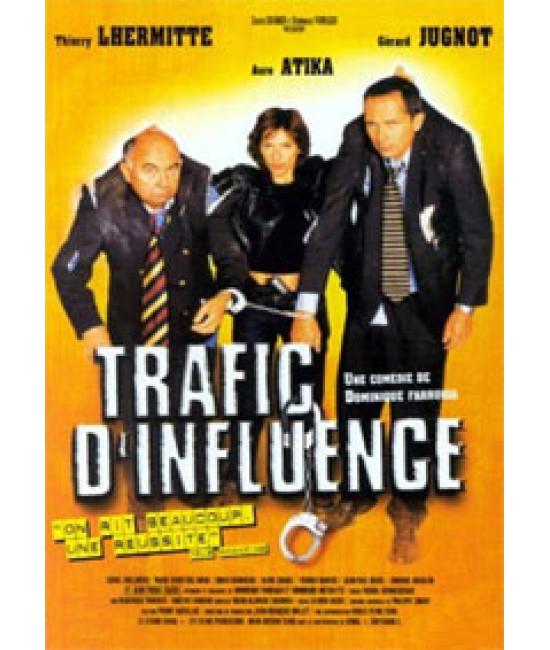 Незначительное влияние [DVD]