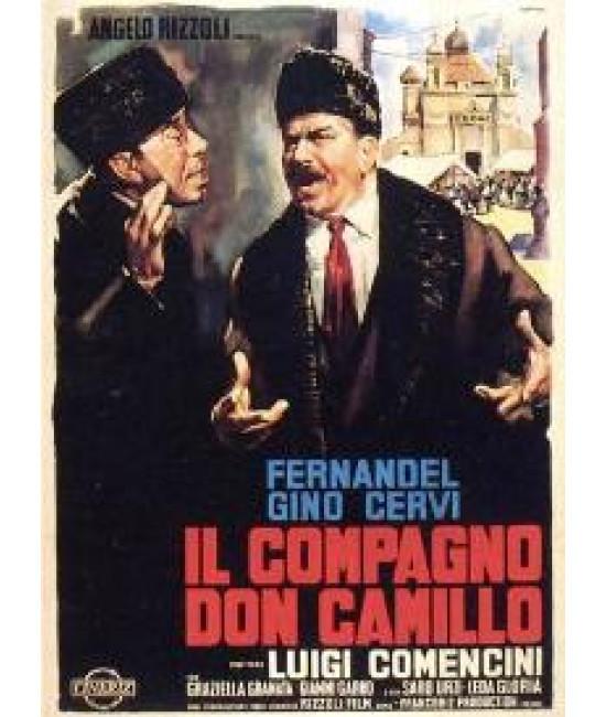 Дон Камилло в России (Товарищ дон Камилло) [DVD]