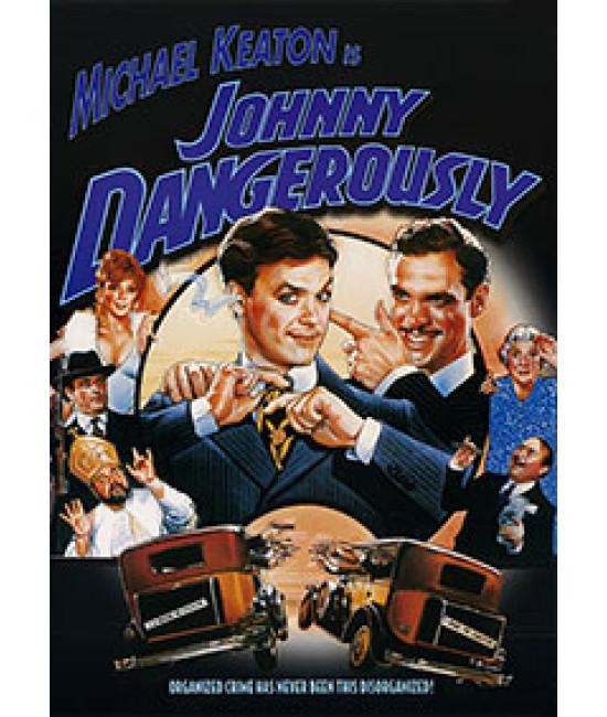 Опасный Джонни [DVD]