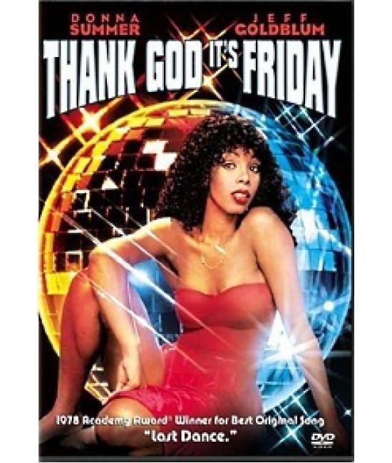 Слава Богу, сегодня пятница [DVD]