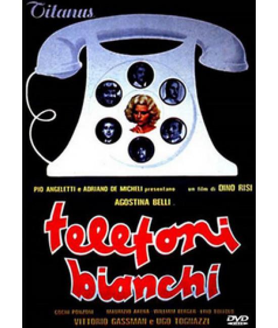 Белые телефоны [DVD]