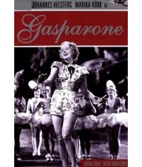 Гаспароне [DVD]