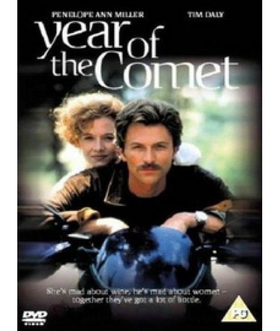 Год кометы [DVD]