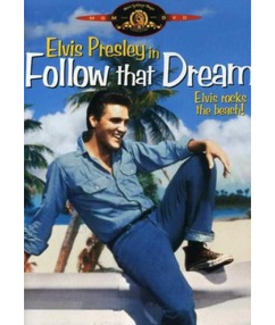 Следуй за мечтой [DVD]
