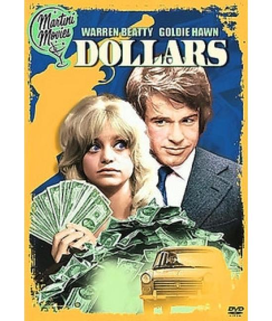 Доллары [DVD]