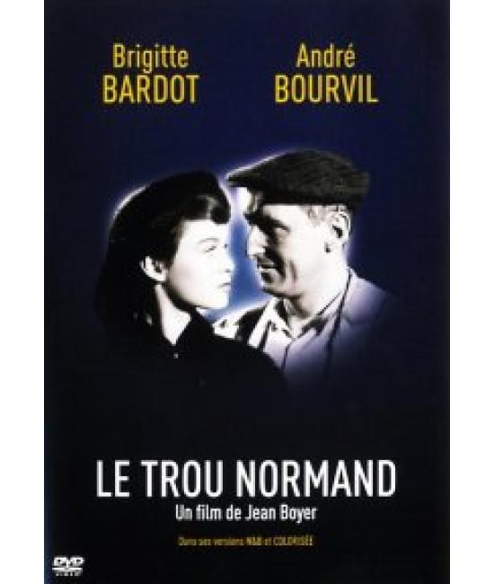 Нормандская дыра [DVD]