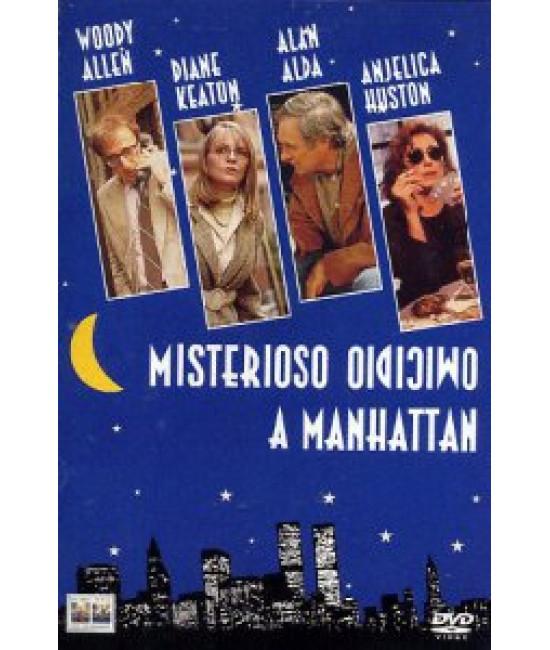 Загадочное убийство в Манхэттэне [DVD]