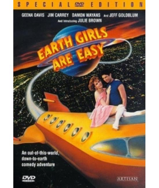 Земные девушки легко доступны [DVD]