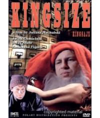 Кингсайз [DVD]