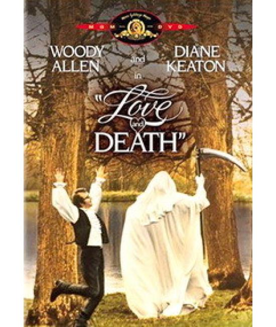 Любовь и смерть [DVD]