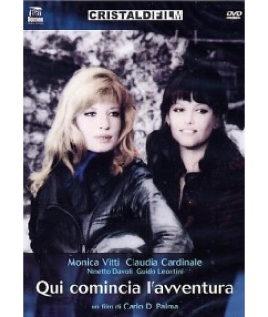 Так начинается приключение (Блондинка в чёрной коже) [DVD]