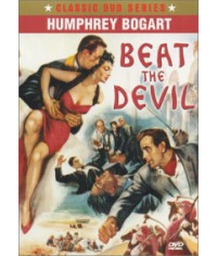 Победить дьявола (Посрами дьявола, Обогнать дьявола) [DVD]