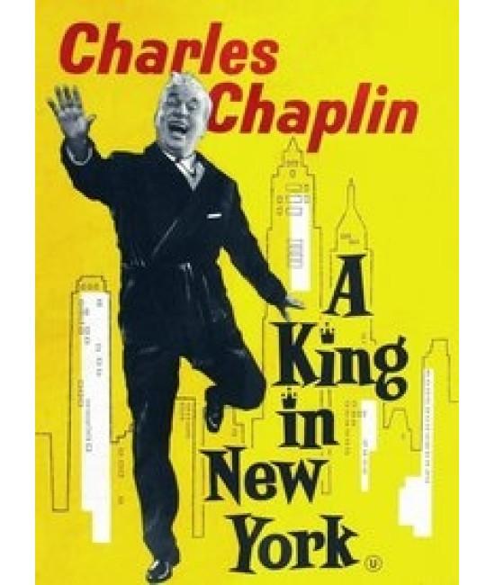 Король в Нью-Йорке [DVD]