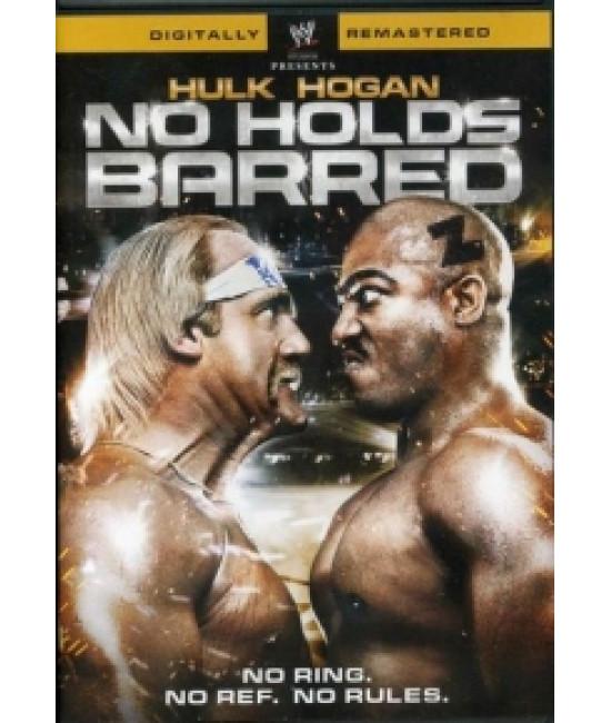 Без правил [DVD]