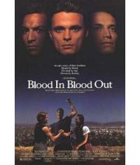 За кровь платят кровью [DVD]