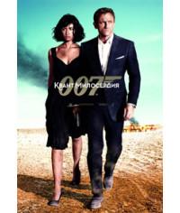 Джеймс Бонд 007: Квант милосердия [DVD]