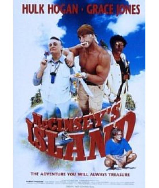 Остров МакКинси [DVD]
