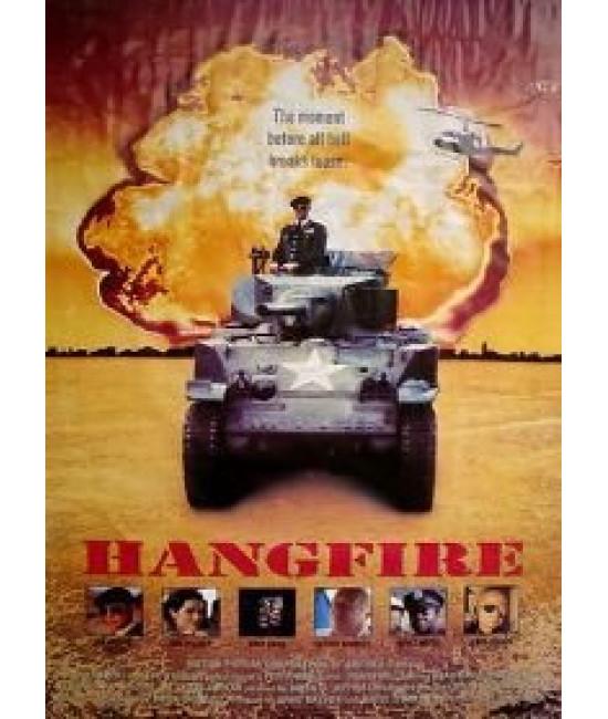 Затяжной выстрел (Навесной огонь) [DVD]