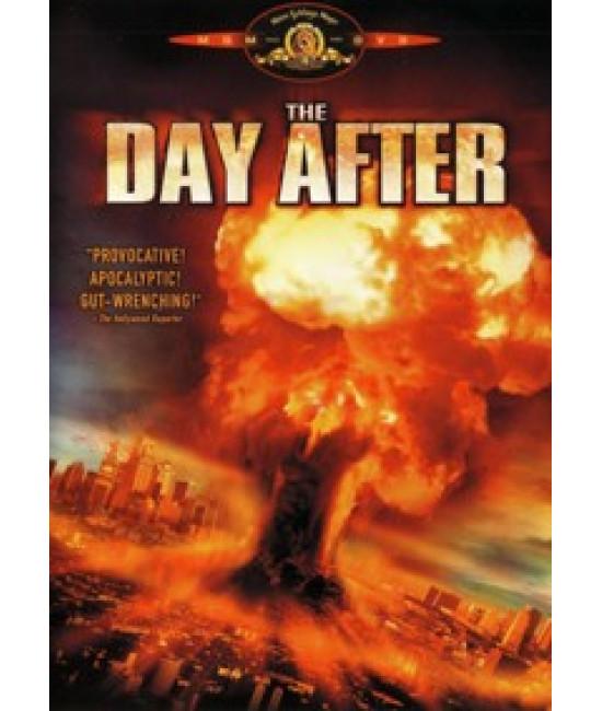 На следующий день [DVD]