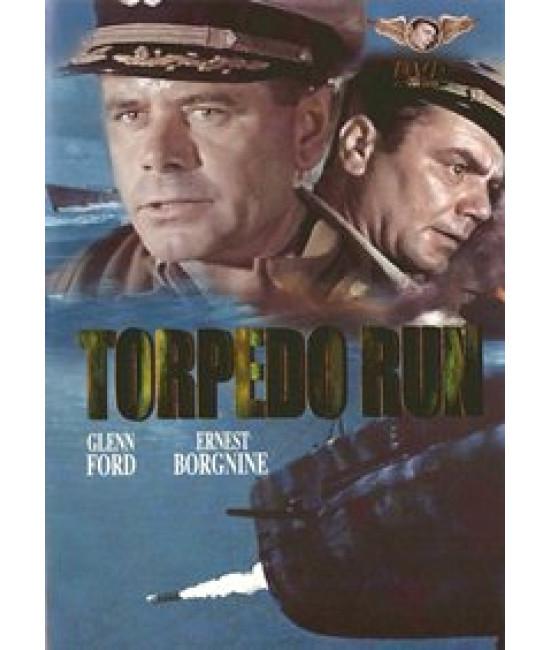 Пуск торпеды [DVD]