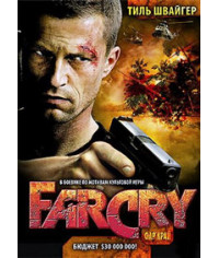 Фар Край [DVD]