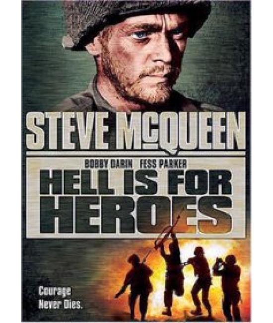 Ад для героев [DVD]