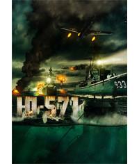 Ю-571 [DVD]