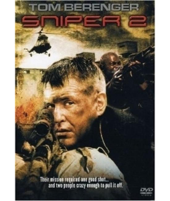 Снайпер 2 [DVD]