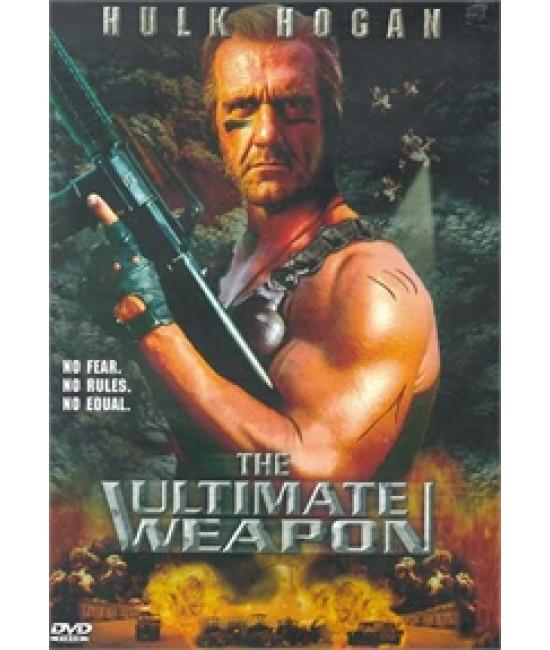 Ультиматум (Абсолютное оружие, Прорыв) [DVD]