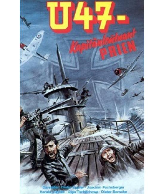 U-47. Капитан-лейтенант Прин [DVD]