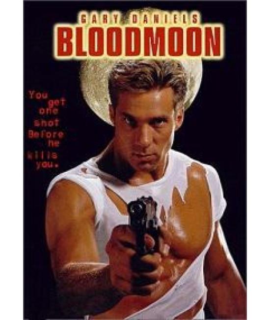 Кровавая луна [DVD]