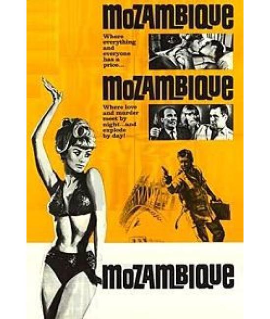 Мозамбик [DVD]