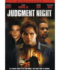 Ночь страшного суда  [DVD]