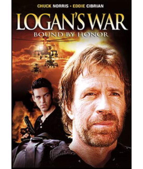 Война Логана: Связанный честью [DVD]